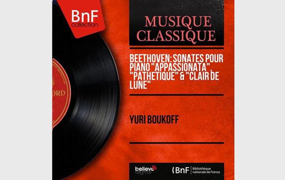 """Sonate pour piano No. 23 in F Minor, Op. 57 """"Appassionata"""""""